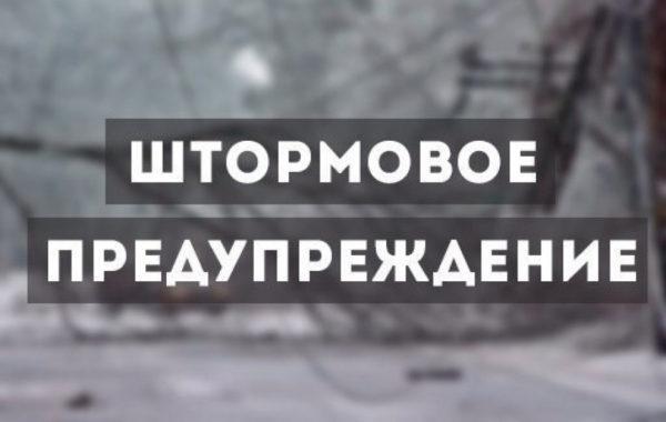 В Бессарабии снова объявлено штормовое предупреждение