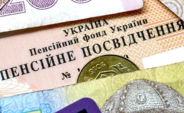 В Украине до конца года несколько раз пересчитают пенсии