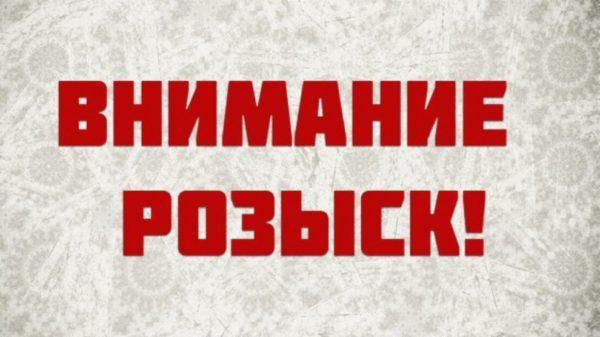 Одесская полиция просит помощи в розыске двух малолетних братьев