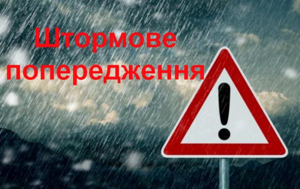 В Одесской области снова объявлено штормовое предупреждение