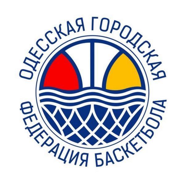 В Килию с рабочим визитом приезжала делегация Одесской областной федерации баскетбола
