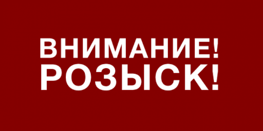 В Одесской области ищут мужчину, который пропал в ноябре