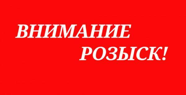 В Одесской области разыскивают автоугонщика, подозреваемого в разбое