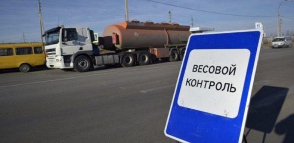 С 29 июня на дорогах Одесской области усиливается габаритно-весовой контроль