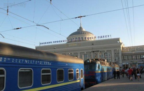 В Одессу начнет курировать дополнительный летний поезд