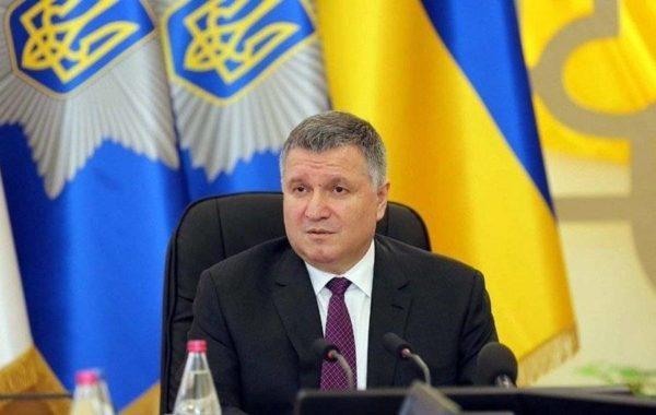 Министр внутренних дел Арсен Аваков подал заявление об отставке