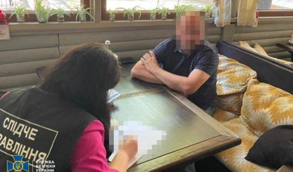 Сотрудника одесской СБУ пытались подкупить