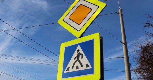 Новые знаки появятся на украинских дорогах