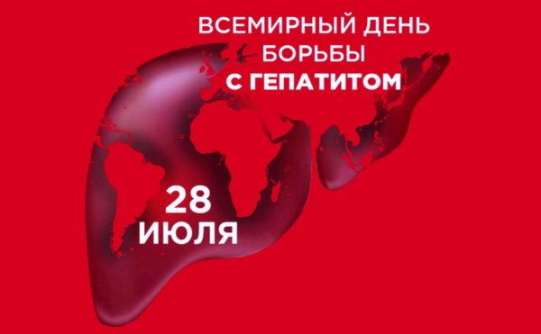 В Одессе проходит Акция по тестированию на гепатиты