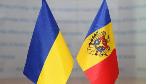 Санду назвала Украину одним из приоритетов внешней политики Молдовы