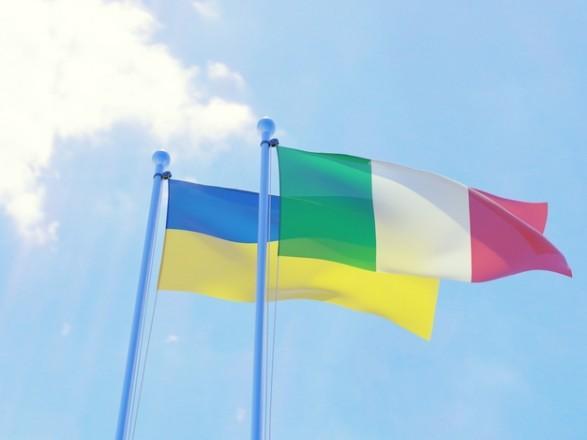 Италия открывает границы для украинских туристов, но нужна пятидневная изоляция и повторный тест