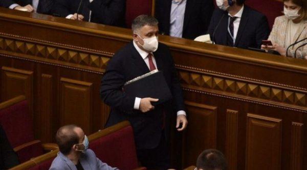 Арсен Аваков больше не министр МВД: нардепы поддержали его отставку