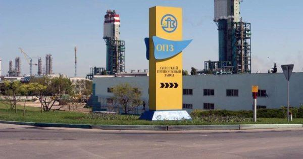 ОПЗ завод сменил поставщика газа