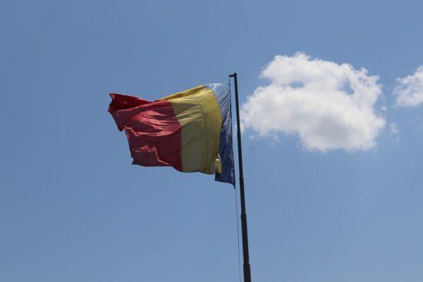 С 1 августа Румыния ослабит карантин