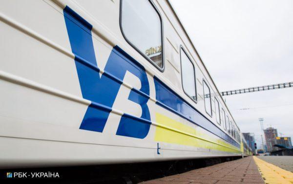 Из Житомира в Одессу запущены дополнительные рейсы