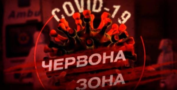 Одесская область вскоре может оказаться в красной зоне карантина
