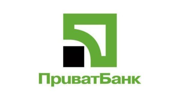 """Украинцев втягивают в финансовые махинации с помощью сайта, внешне схожего на официальный ресурс популярного """"Приватбанка"""""""