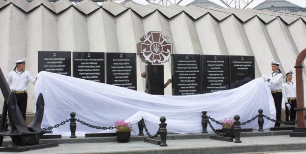 В Одесском порту открыли мемориал в честь павших воинов Военно-Морских Сил Вооруженных Сил Украины