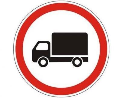 Въезд в Одессу большегрузного транспорта временно запрещен