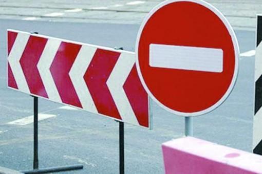 Движение по одесской улице закрыто на полгода
