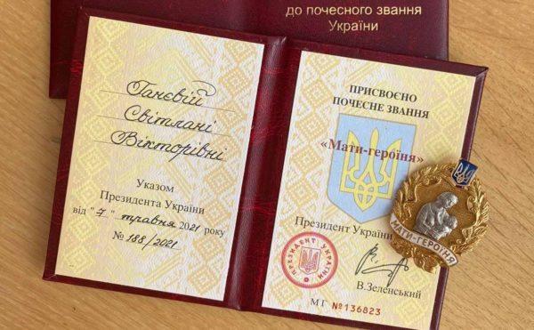 """Двум матерям Арцизской громады присвоено почетное звание """"Мать-героиня""""."""