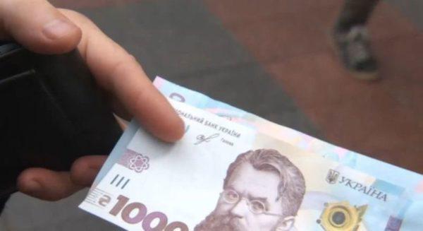 Ревизоры раскрыли коррупционную схему начислений соцвыплат в Белгород-Днестровской райгосадминистрации
