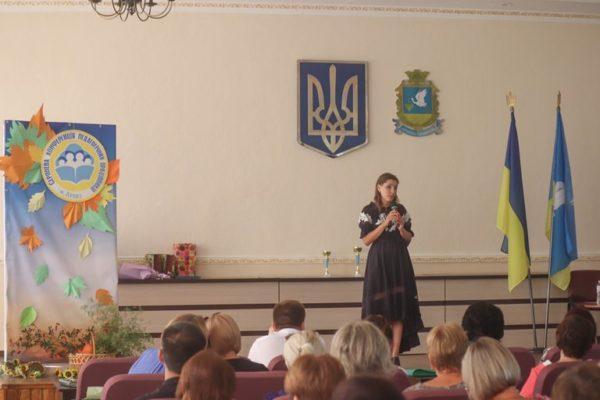В Арцизской громаде состоялась педагогическая конференция