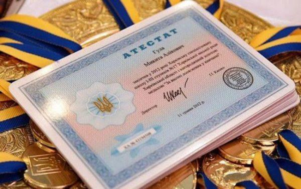 В Украине начнут выдавать свидетельства об окончании начальной школы – Минобразования