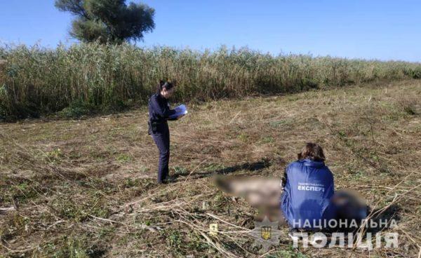 В Одесской области охотник застрелил товарища
