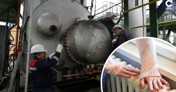 Шмыгаль сделал заявление относительно тарифов на отопление этой зимой