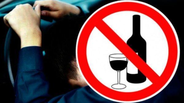 В Болграде задержали пьяного водителя, разъезжавшего по городу без прав