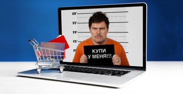 В Одессе суд вынес приговор интернет-мошеннику: он должен вернуть деньги своим жертвам