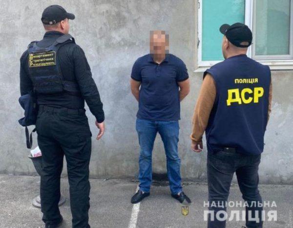 В Одесской области полицейские задержали участника преступной группы