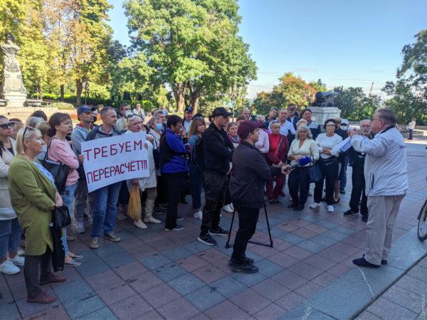 """""""Заплати, потом обжалуй"""": одесситы протестовали против вымогательства несуществующих долгов за газ"""