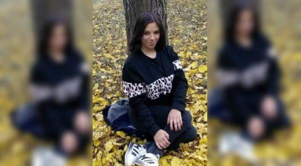 В Белгород-Днестровском разыскивают 16-летнюю девушку, пропавшую без вести три дня назад