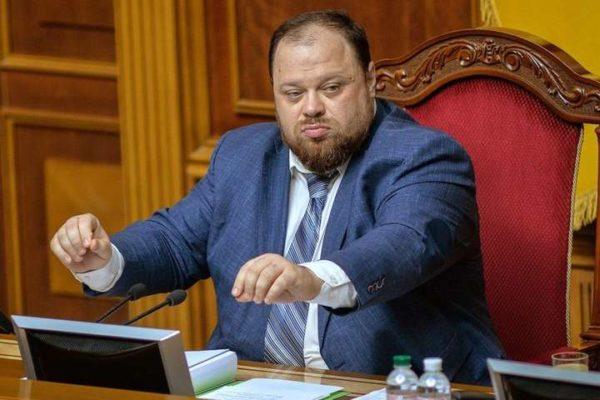 Новым спикером Верховной Рады стал нардеп от «Слуги народа» Стефанчук