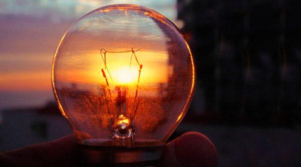 С сегодняшнего дня в Украине изменились тарифы на электроэнергию: во сколько обойдется киловатт