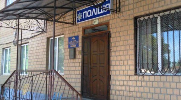 В Болграде создают музей полиции