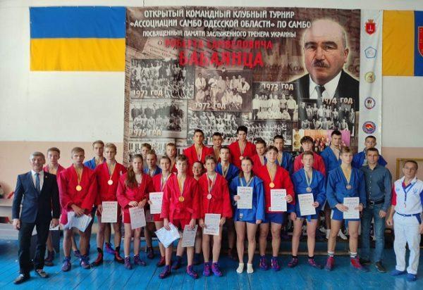 Арцизские самбисты успешно выступили на турнире памяти Роберта Бабаянца