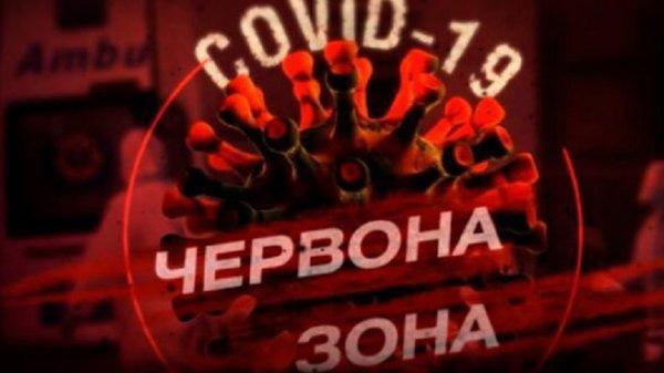 Одесская область приближается к красной зоне