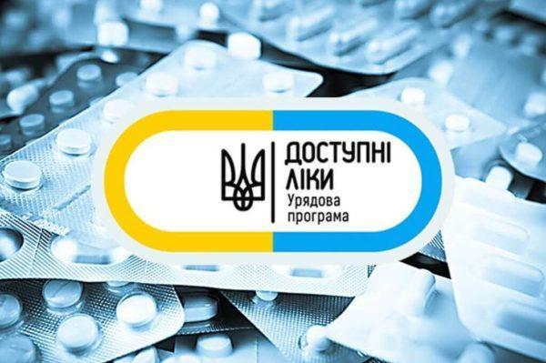 """Программу """"Доступные лекарства"""" пополнили 62 новых медпрепарата"""