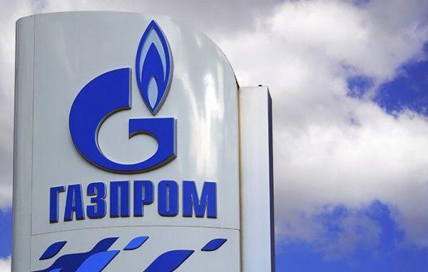 """""""Газпром"""" остановил поставку газа через Украину в направлении Венгрии"""