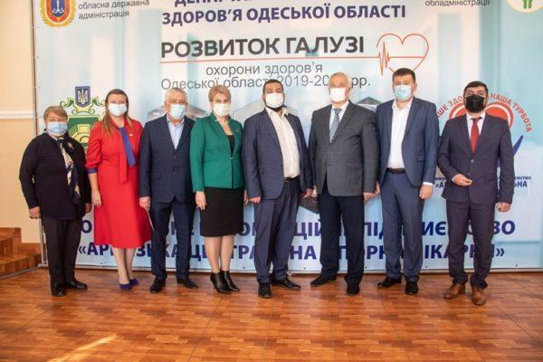 В Арцизе состоялось выездное заседание департамента здравоохранения Одесской области