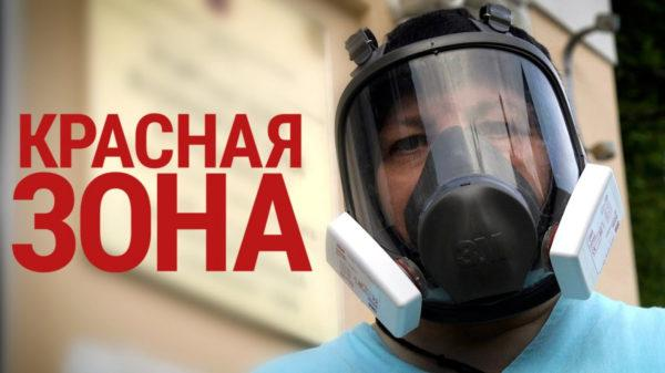 На этой неделе некоторые области Украины окажутся в «красной» зоне