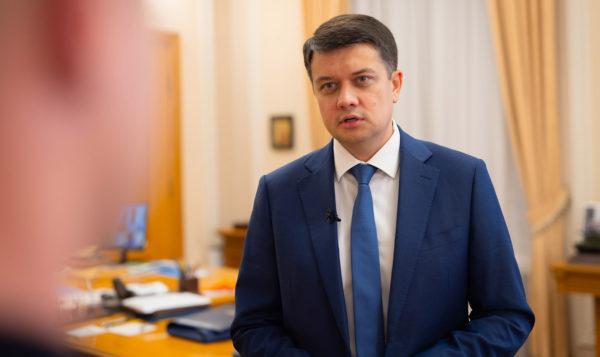 Разумкова отправили в отставку с поста спикера Верховной Рады