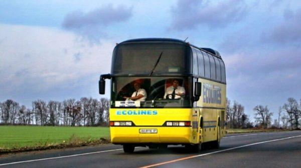 Из-за новых карантинных правил на маршруты не вышли 40% автоперевозчиков