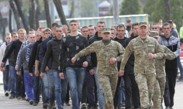 Осенний призыв на срочнyю службу стартовал в Украине