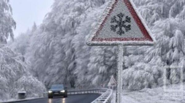 """""""Бабье лето"""", первый снег и морозы – в Украине в ближайшее время ожидают резкие смены погоды"""